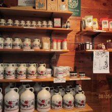 Ben & Judy's Sugarhouse